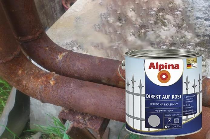 Alpina Direkt Auf Rost. краска для наружных работ