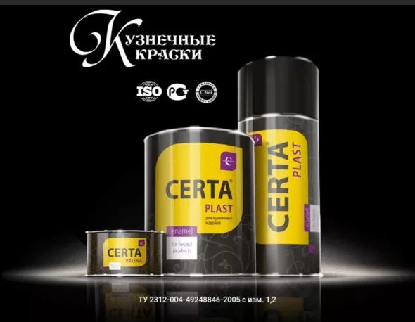 краска для наружных работ Certa